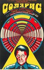 Solaris Movie Poster 24in x 36in