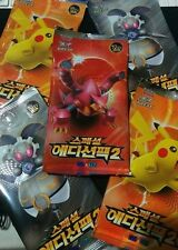 1 Pack of KOREAN Pokemon Cards SPECIAL EDITION 2 Series XY11(you receive 1 pack)