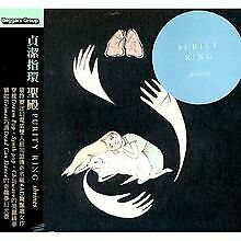 Shrines von Purity Ring | CD | Zustand gut