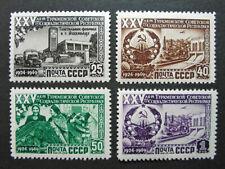 Russia 1950 #1438-1441 MNH OG Russian USSR Turkmen Soviet Republic Set $61.10!!