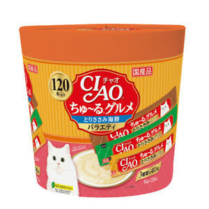 INABA-CIAO Cat Food & Treat 14g*120pcs Seafood Chicken made in Japan