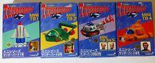 Thunderbirds Aoshima Vintage Thunderbird Models 1,2,3,4, & 5 BNIB from Japan.