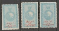 MX-50 Revenue Fiscal stamp  c Shipping note - Middle East - mint Gum