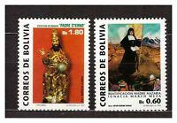 Bolivia 1993 MNH Art 2v 37181