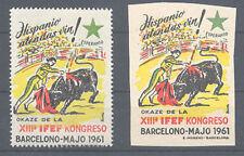 1961 ESPERANTO CONGRESO TOROS TORERO BULLFIGHTER BULLS  ** MNH   (*) MNG TC12507