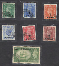 More details for gb eastern arabia muscat kgvi 1951 definitive set used