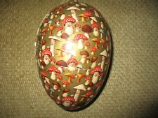 """9"""" Long Antique German Easter Egg Candy Container From German Store"""