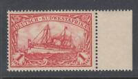 GERMAN SOUTH WEST AFRICA 22 YACHT MINT HINGED OG * NO FAULTS SUPERB