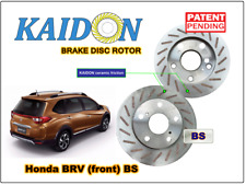 "Honda BRV disc rotor KAIDON (front) type ""RS"" / ""BS""  spec"