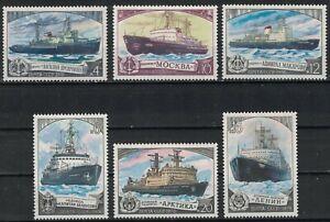RUSSIA,USSR:1978 SC#4721-26 MH Icebreakers