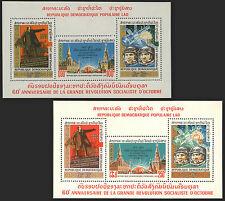 LAOS Blocs N°57/58** Bf Lenine, Espace,1977 Lenin, space, sheets # 291a-292a MNH