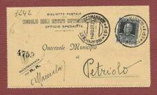 Storia postale del Regno d'Italia, tema comunicazione
