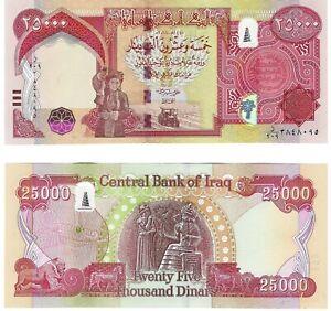 Iraqi dinars 40 notes x 25000 IQD 1 Million UNC Iraq 2018  improved security