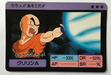 Dragon Ball Z Super Barcode Wars Multi Scanning System 21