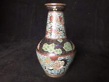 "ANTIQUE Chinese Cloisonne Crane  Vase.5.1/4"""