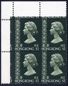 HONG KONG 1975-82 DEFINITIVE $1 CORNER BLOCK OF FOUR WITH WATERMARK ERROR VFUM