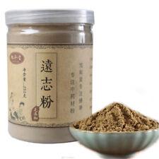 Polygala Tenuifolia Root Powder Yuan Zhi 遠志 Chinese Herbs 100% Pure