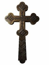 Ukrainian Wall Cross - Authentic Wood Carving - Handmade, Handcarved in Ukraine
