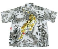 Vintage Chinese Tiger Silk Shirt | Men's XL | Button Retro Flame 90s Fancy