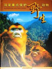 P R CHINA 2000 Klb 3115-24 3006 2003-3 Wildlife geschützte Tiere Fauna GOLD MNH