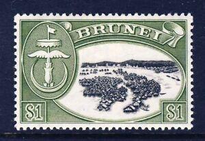 BRUNEI 1958 $1 Black & Bronze-Green Water Village SG 111a MINT