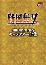 JAPAN Samurai Warriors / Sengoku Musou 10th Anniversary Character Zenshuu (Book)