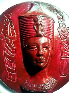 Egyptian Traditional Vintage Clay  Face Mask Wall Art Hanging Decorative.