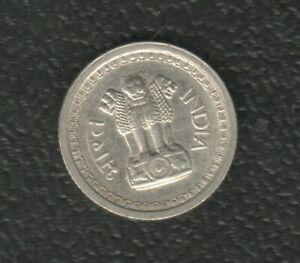 INDIA 25 PAISE 1959