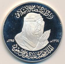 SAUDI ARABIA STERLING SILVER COMMEMORATIVE MEDAL KING FAISAL BIN SAUD