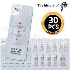 The history of Whoo Radiant White Moisture Cream 1ml x 30pcs (30ml) Sample