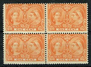 Canada 1897 Jubilee 1c Orange-Yellow SG123 Block of 4 Fine L/M/M Cat. £68.00++