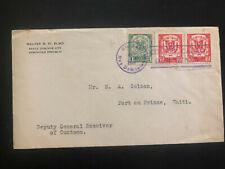 1926 Santo Domingo Dominican Republic Commercial cover to Port Prince Haiti