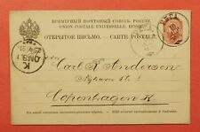 DR WHO 1891 RUSSIA POSTAL CARD RIGA TO DENMARK 179521