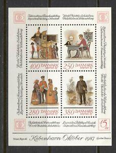 "DENMARK 1986, WORLD PHILATELIC EXPO ""HAFNIA '87"", Scott 825 SOUVENIR SHEET, MNH"