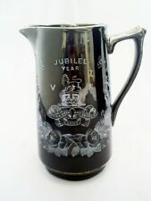 """1887 ANTIQUE QUEEN VICTORIA GOLDEN JUBILEE YEAR JACKFIELD BLACK JUG/PITCHER 6.5"""""""