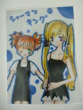Japanese Anime Shaman King Doujin Fanart Bookmark I008