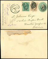1873c Springfield Ill CDS, REGISTERED Cover, To Bank Cashier, SC #158 #161 #U163