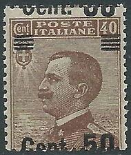 1923-27 REGNO EFFIGIE SOPRASTAMPATO 50 SU 40 CENT VARIETà MNH ** - P47-5