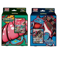 Pokemon Card Game Sword & Shield  VMAX Venusaur & Blastoise Starter Set of 2