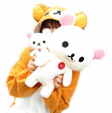 "Korilakkuma Plush Doll 13.5"" (Medium)"