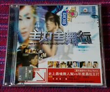 Various Artist ~ 主打全舞行 ( Hong Kong Press ) Cd