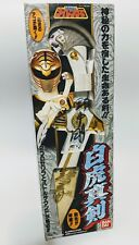 Gosei Sentai Dairanger SIGNED Byakkoshinken White Saba Sword Power Rangers JAPAN