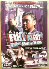 Full Alert DVD 1997 Ringo Lam Hong Kong Action Film Movie w/ Lau Ching Wan