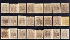 NORWAY LOCALS BY POST: 1866 BERGEN UNUSED SELECTION, 24 STAMPS