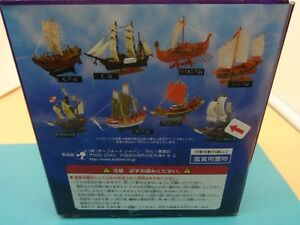 ACI Toys Complete Set 8 diff. Historical Sailing Ships - w/ boxes