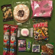 Japanese Snacks Dagashi Okashi Candy/Snack Mini Set US Seller FAST Free shipping