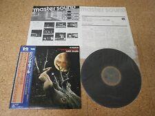 Lorin Maazel ~ R.Strauss - Don Juan, Death &/ Japan Master Sound LP/ OBI Sheet