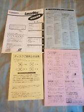 Pioneer Laseractive CLD-A100 Japanese Manual, Blue No. Sheet, Pink & Yellow Slip