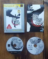 Ryū ga Gotoku - Yakuza - PS2 - NTSC-J - NM - complete + DVD