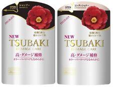 2 pcs Shiseido TSUBAKI Damage Care Refill Shampoo & Conditioner set Japan